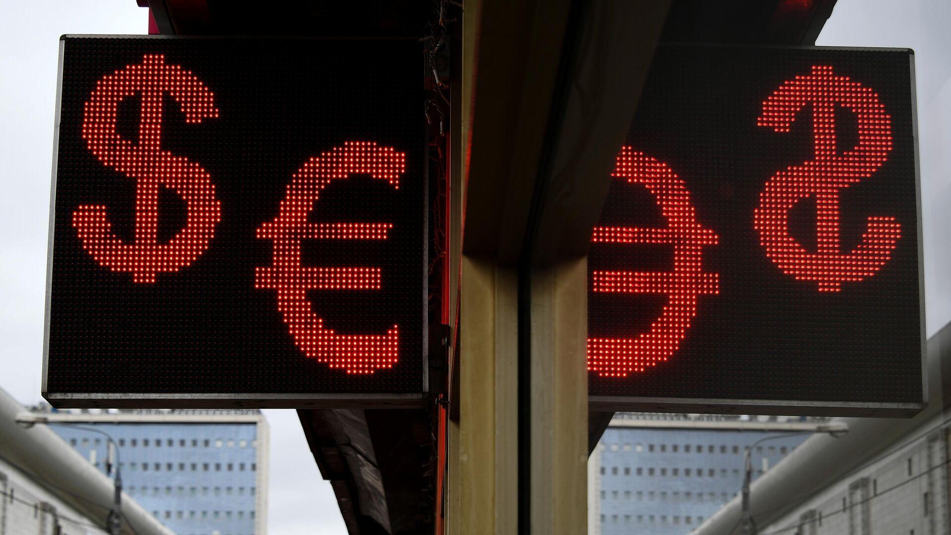 Электронное табло со знаками доллара и евро на одной из улиц в Москве - РИА Новости, 1920, 28.09.2020