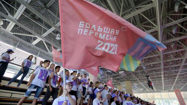 Участники полуфинала конкурса Большая перемена 2020