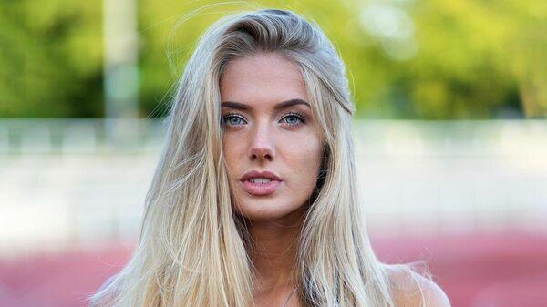 Алиса Шмидт