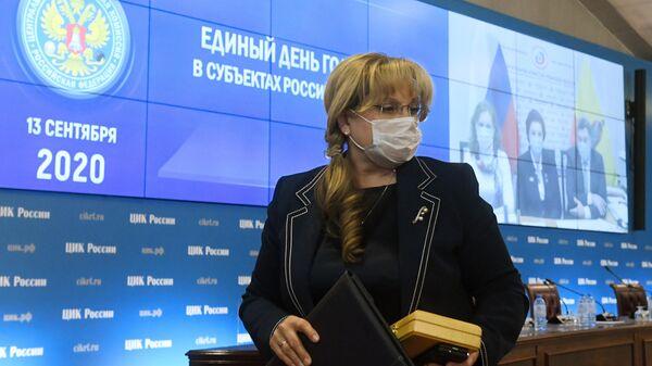 Председатель Центральной избирательной комиссии РФ Элла Памфилова в информационном центре Центральной избирательной комиссии РФ в Москве