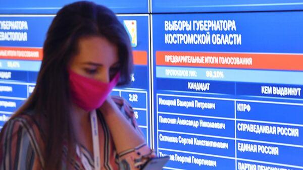 Работа Центральной избирательной комиссии России