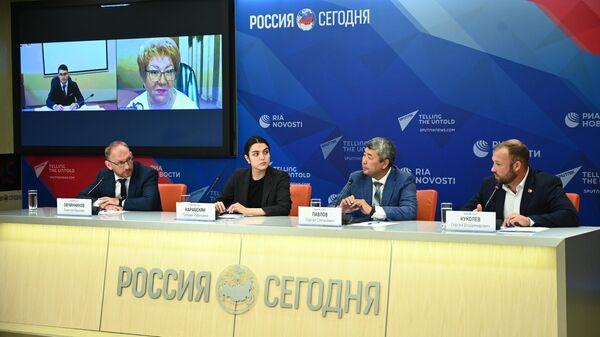 Мультимедийный круглый стол на тему: Итоги приема в колледжи России – 2020