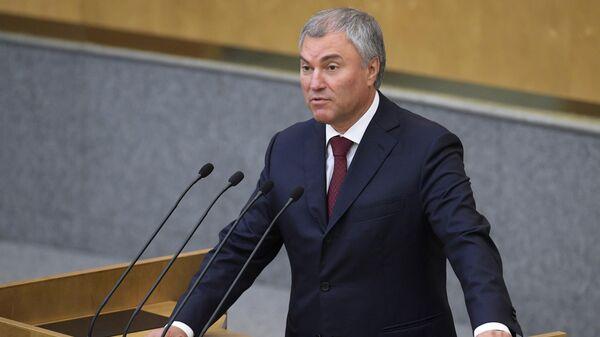 Председатель Государственной Думы РФ Вячеслав Володин выступает на пленарном заседании Государственной Думы РФ