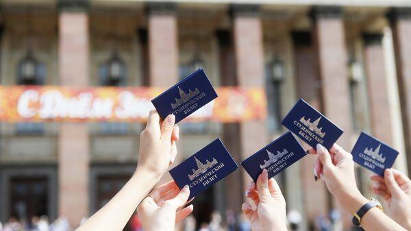 Студенческие билеты учеников на традиционном празднике День первокурсника в Московском государственном университете имени М. В. Ломоносова