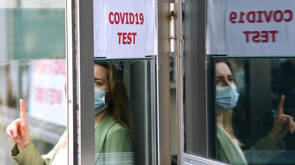 Экспресс-тестирование на COVID-19
