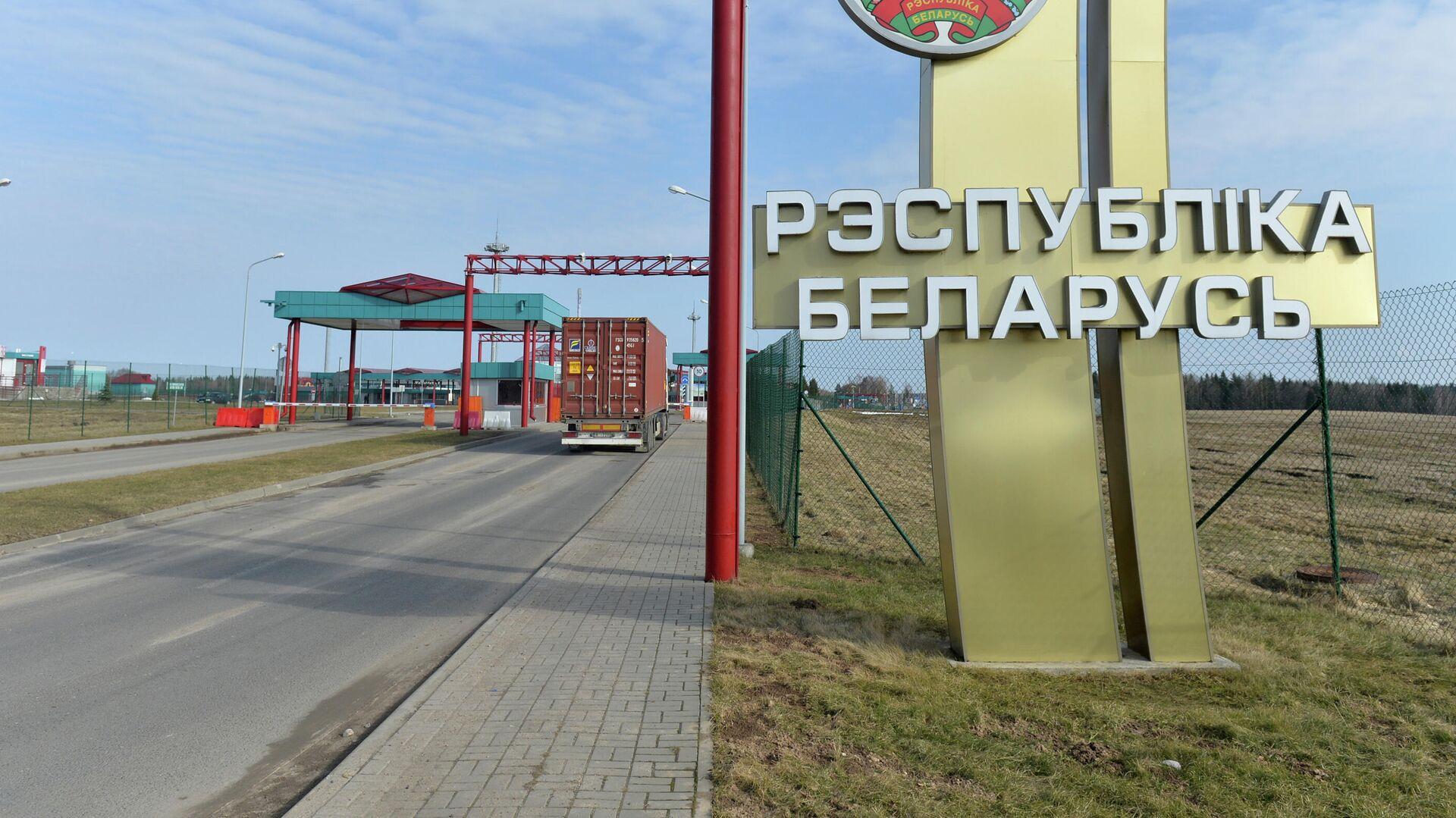 Погранпереход Григоровщина на белорусско-латвийской границе - РИА Новости, 1920, 10.07.2021
