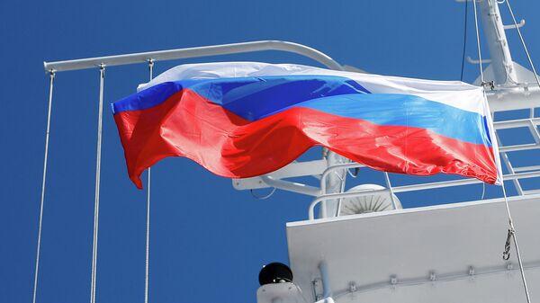 Государственный флаг РФ на судне