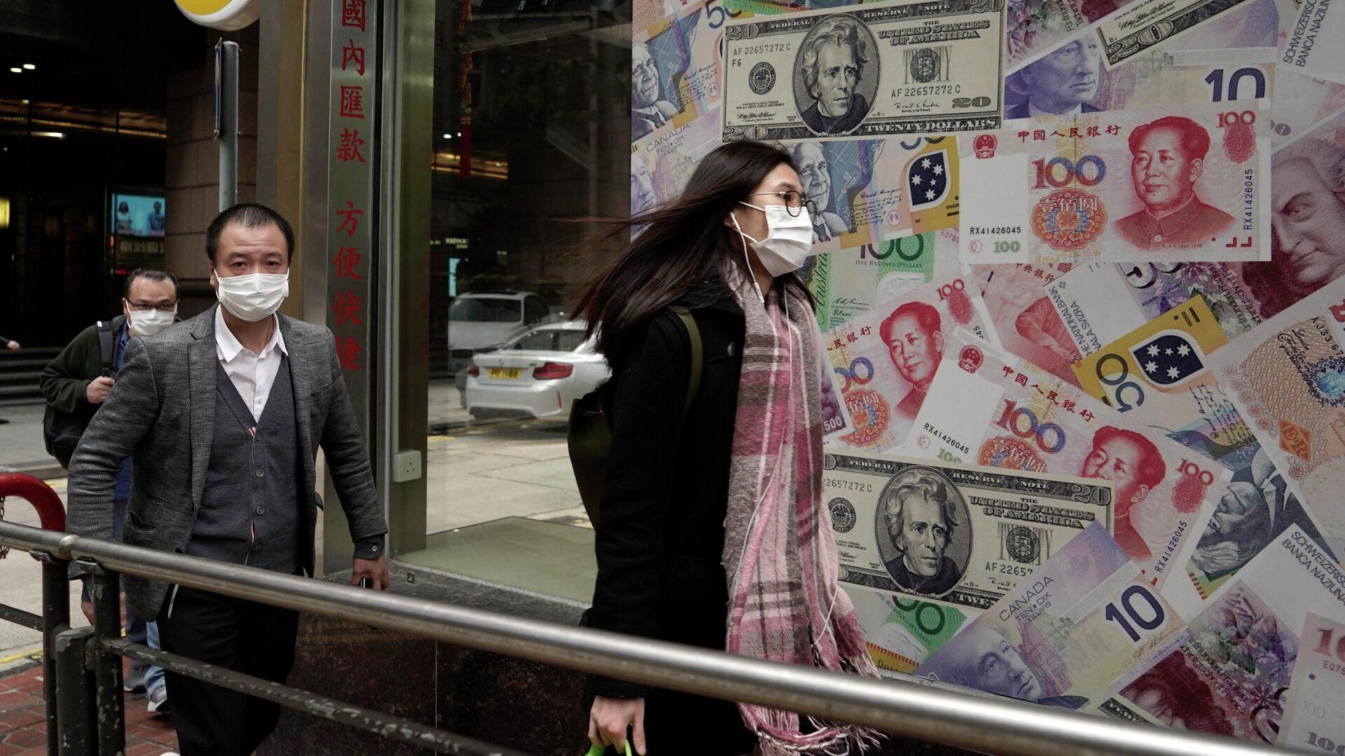 Люди в защитных масках проходят мимо пункта обмена валют в Гонконге - РИА Новости, 1920, 22.11.2020