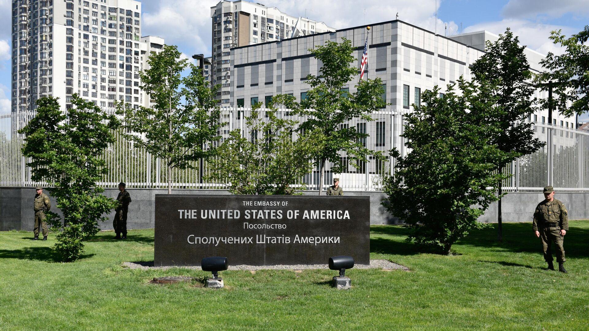 Здание посольства США в Киеве - РИА Новости, 1920, 18.10.2020