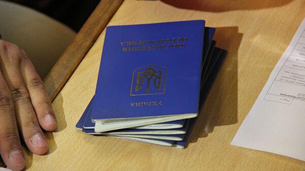 Паспорта граждан Украины