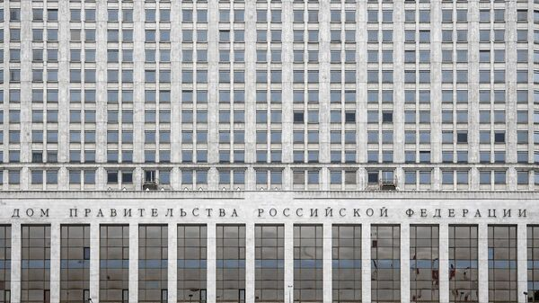 Дом Правительства Российской Федерации на Краснопресненской набережной в Москве