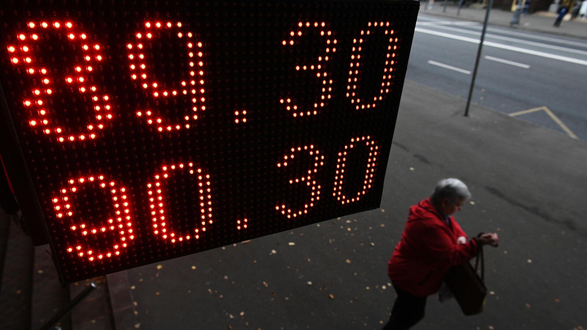Электронное табло с курсом евро на одной из улиц в Москве - РИА Новости, 1920, 28.09.2020