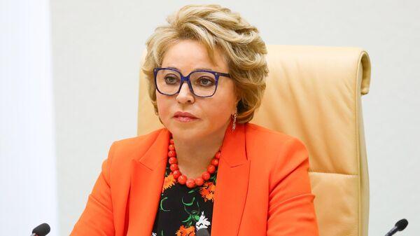 Председатель Совета Федерации Валентина Матвиенко на заседании Совета Федерации РФ