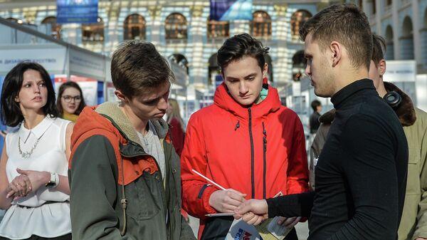Посетители на 45-й Московской международной выставке Образование и карьера