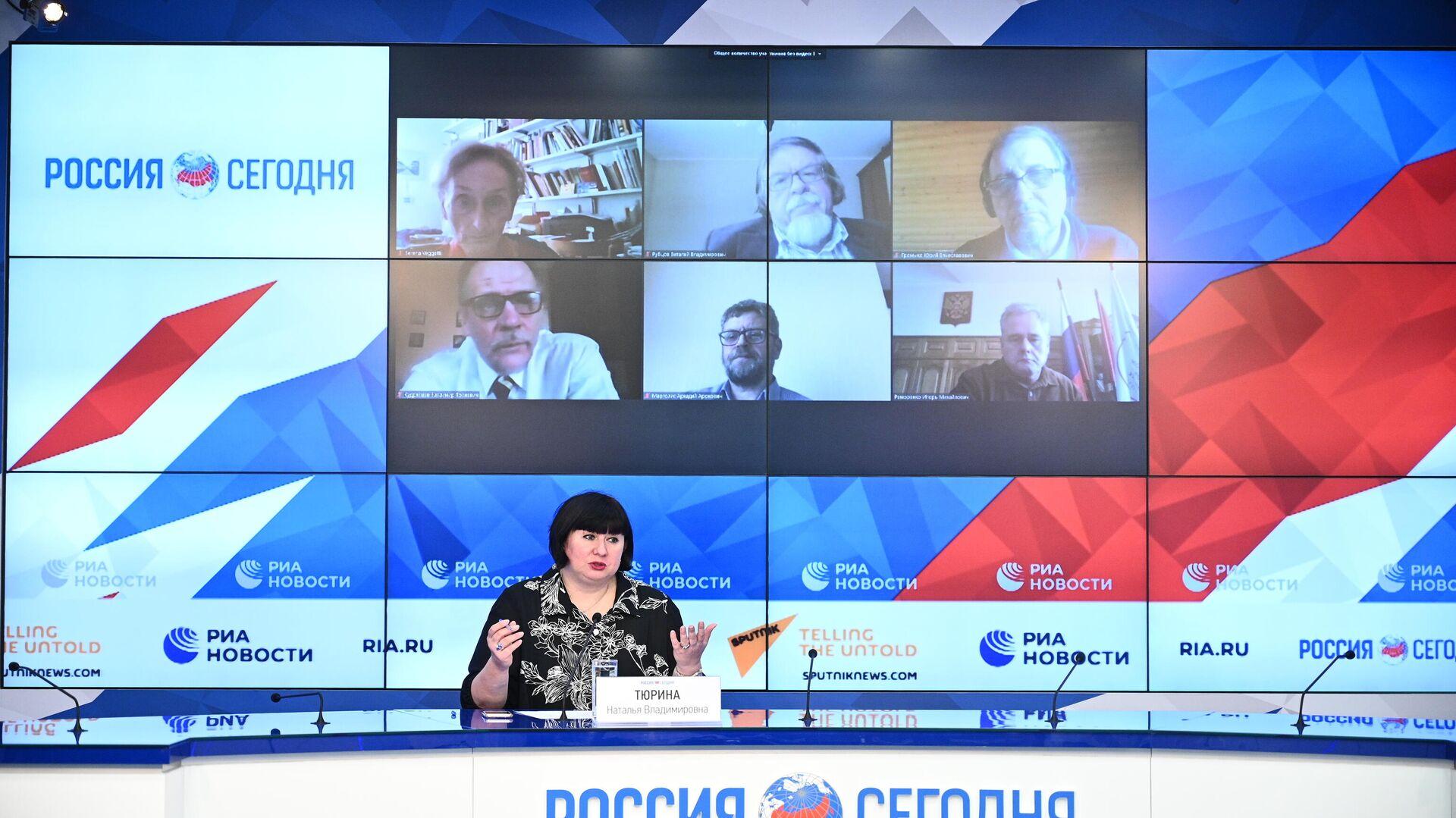 Онлайн-конференция Научная школа В.В. Давыдова: традиции и инновации - РИА Новости, 1920, 22.09.2020
