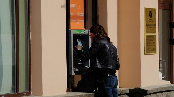Девушка у банкомата