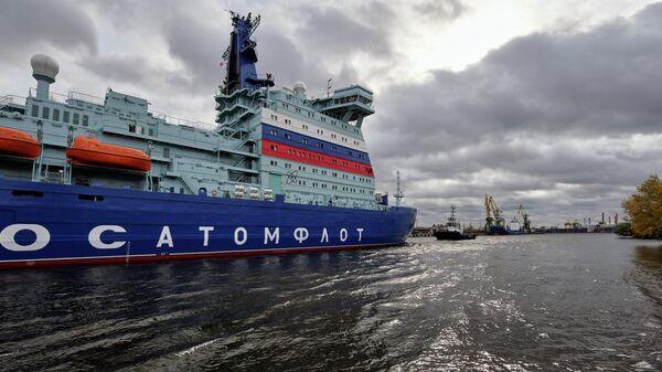 Ледокол Арктика отправляется на ледовые испытания из порта Санкт-Петербурга