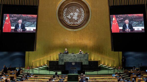 Председатель КНР Си Цзиньпин выступает на 75-й сессии Генеральной Ассамблеи ООН
