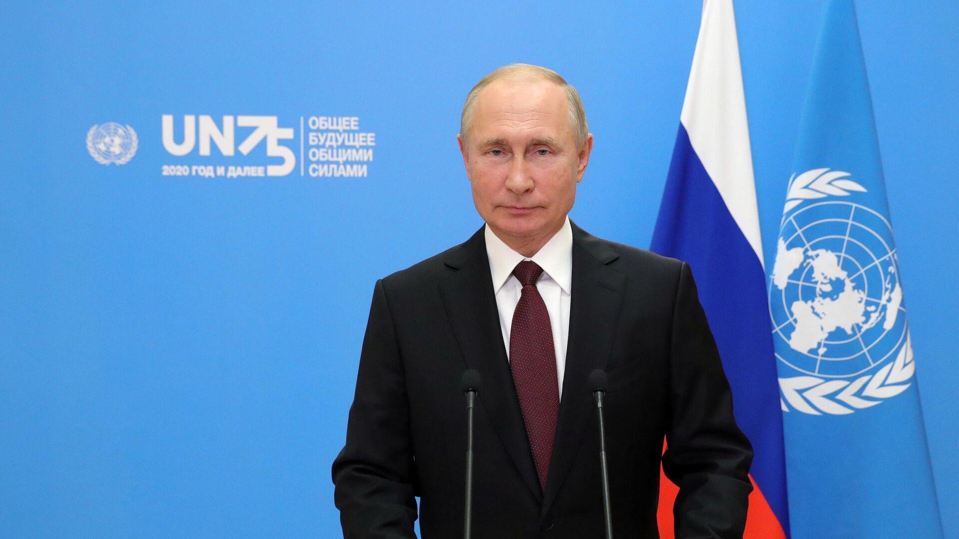 Президент РФ Владимир Путин во время выступления с видеообращением на 75-й сессии Генеральной ассамблеи Организации Объединенных Наций - РИА Новости, 1920, 22.09.2020