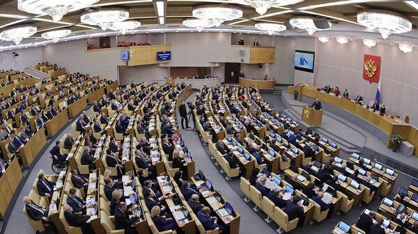 Председатель Государственной Думы РФ Вячеслав Володин выступает на пленарном заседании Госдумы РФ
