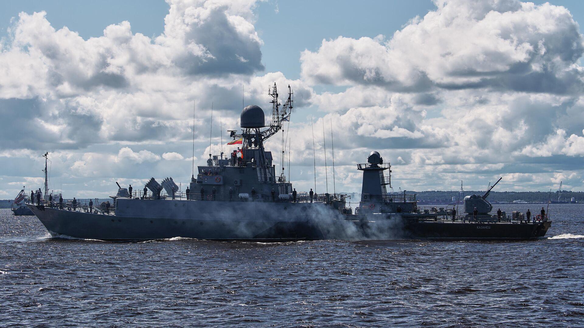 Малый противолодочный корабль Казанец  - РИА Новости, 1920, 10.12.2020