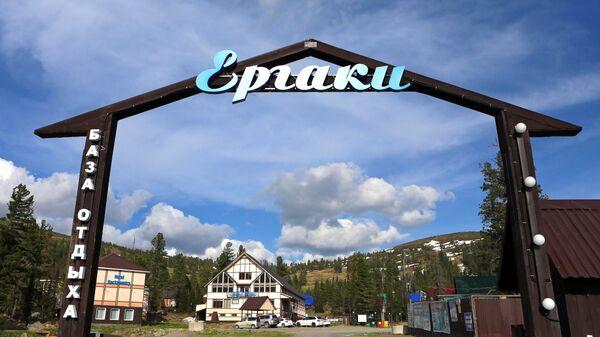 База отдыха в природном парке Ергаки в горах Западного Саяна в Красноярском крае