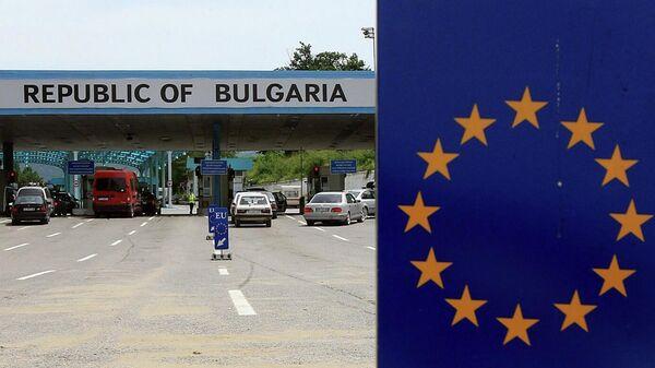 КПП на границе Болгарии
