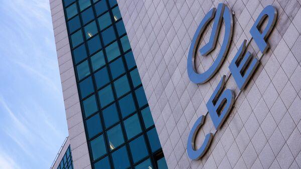Вывеска с новым логотипом Сбербанка на здании центрального офиса в Москве