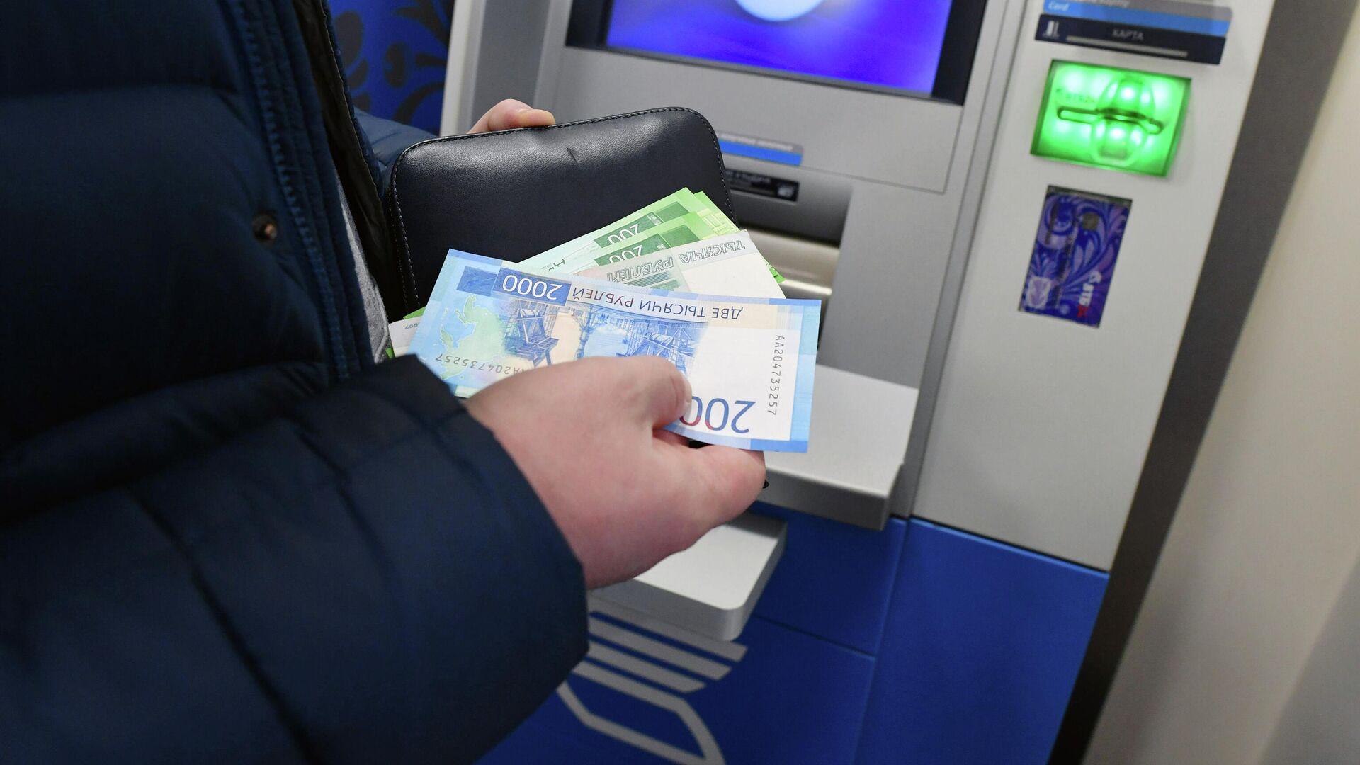 Женщина производит снятие денег в банкомате - РИА Новости, 1920, 08.10.2020