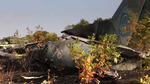 Место крушения самолета Ан-26 под Харьковом