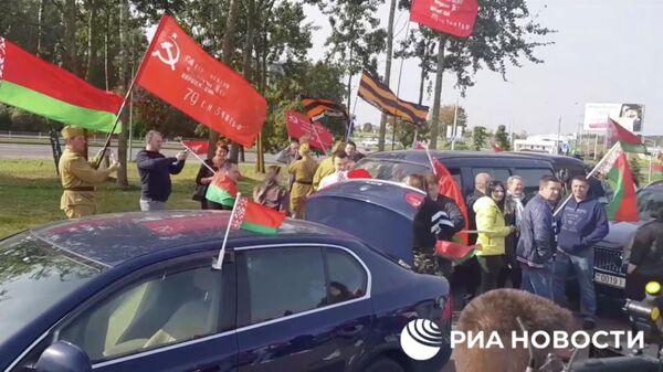 Акция сторонников Лукашенко в Минске