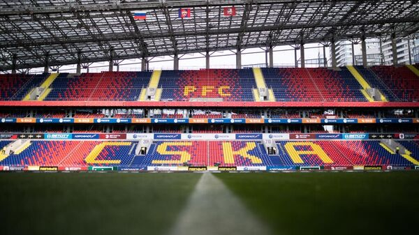 Стадион ЦСКА Арена