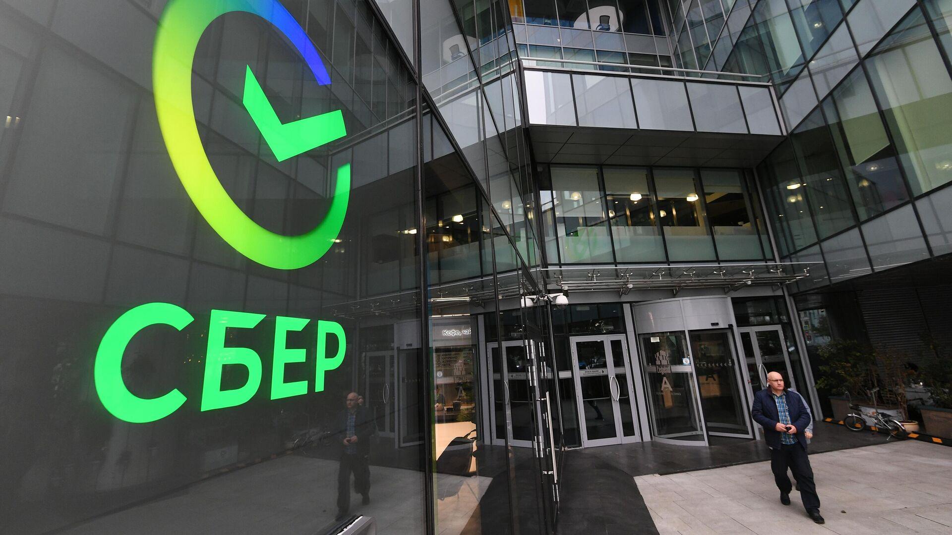 Первый офис Сбербанка в новом формате, открывшийся на Цветном бульваре в Москве - РИА Новости, 1920, 28.05.2021