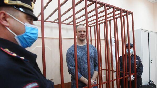 Депутат Законодательного собрания Иркутской области Андрей Левченко в Басманном суде Москвы