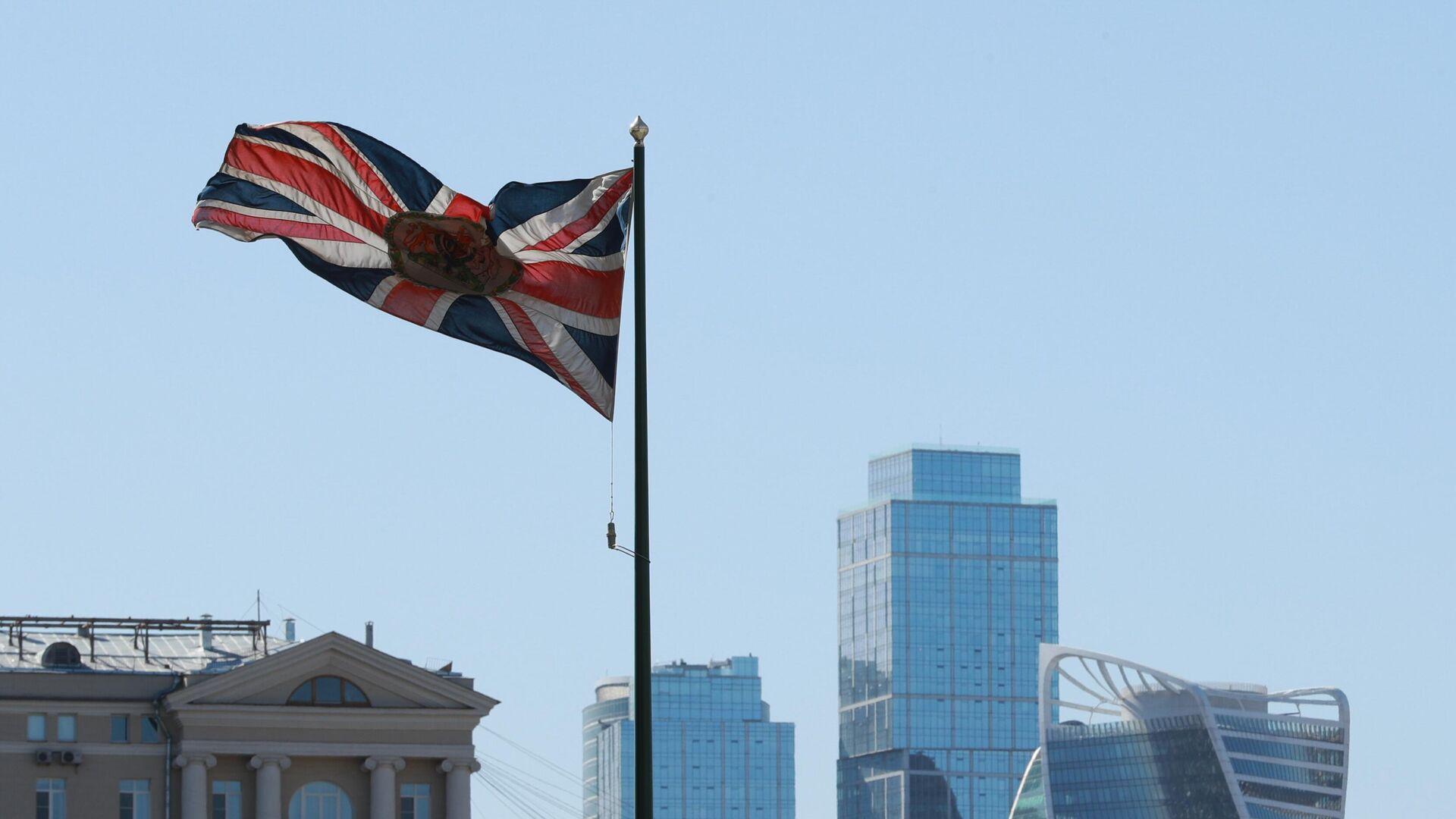 Зарубежные дипломаты прибыли в посольство Великобритании в Москве - РИА Новости, 1920, 20.08.2021