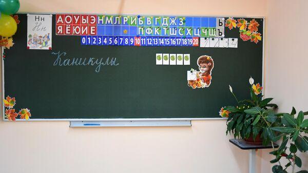 Надпись Каникулы на школьной доске в учебном классе в московской школе № 2127