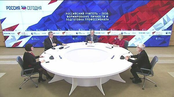 Российский учитель – 2030: формирование личности и подготовка профессионала