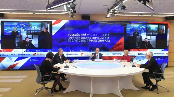 Участники пресс-конференции Российский учитель – 2030: формирование личности и подготовка профессионала