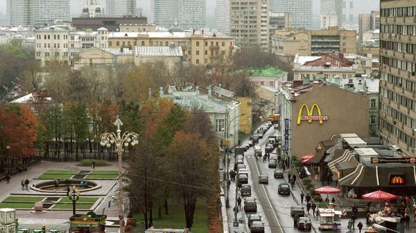 Вид на Тверской бульвар
