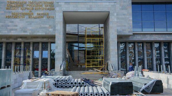 Восстановление сгоревшего здания Института научной информации по общественным наукам РАН (ИНИОН)