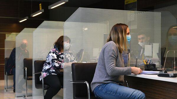 Посетители в отделении банка в Москве