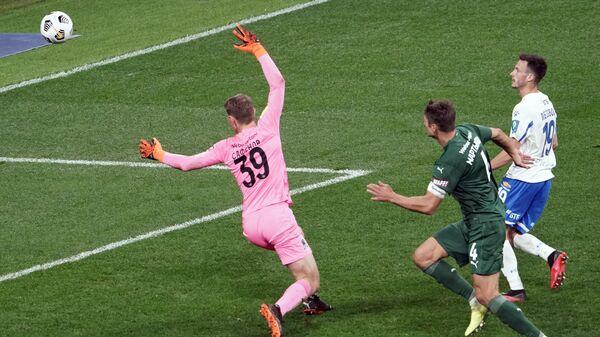 Вратарь Краснодара Матвей Сафонов пропускает мяч после удара Даниила Лесового