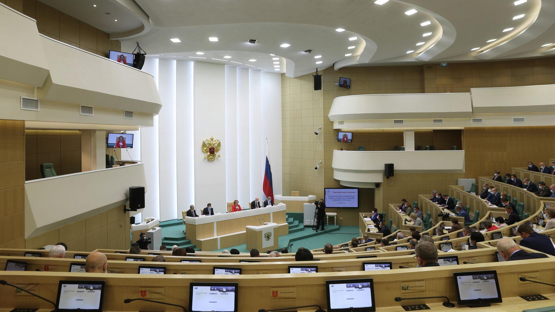 Сенаторы во время парламентских слушаний О параметрах проекта федерального бюджета на 2021 год и на плановый период 2022 и 2023 годов - РИА Новости, 1920, 19.10.2020