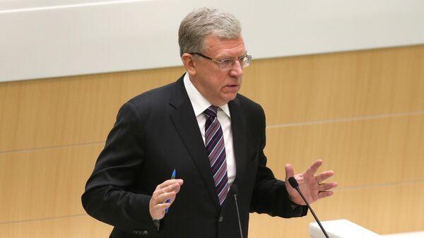 Председатель Счетной палаты РФ Алексей Кудрин во время парламентских слушаний  О параметрах проекта федерального бюджета на 2021 год и на плановый период 2022 и 2023 годов