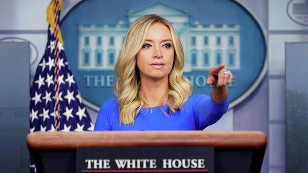 Пресс-секретарь Белого дома Кейли Макинани