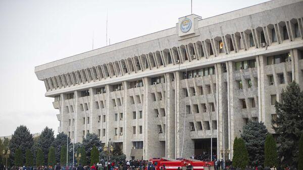 Здание правительства в Бишкеке
