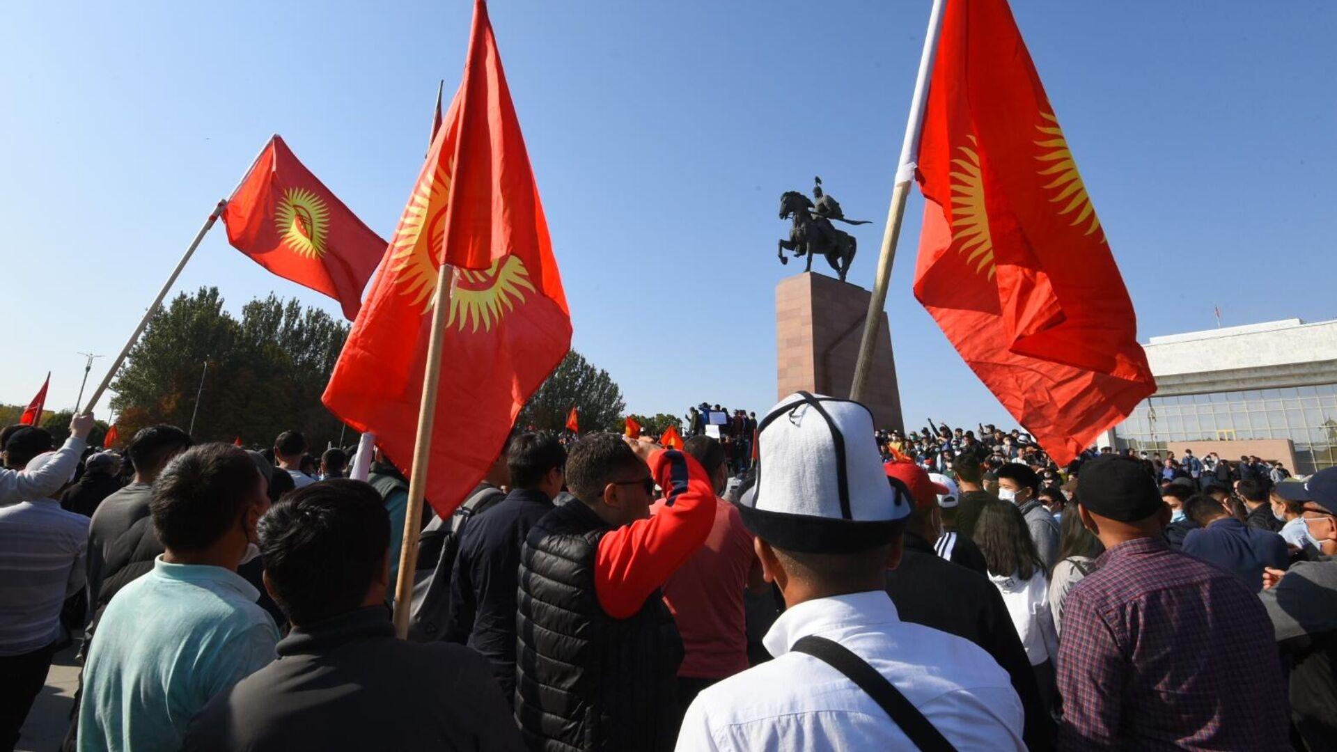 Участники акции протеста в Бишкеке - РИА Новости, 1920, 24.10.2020