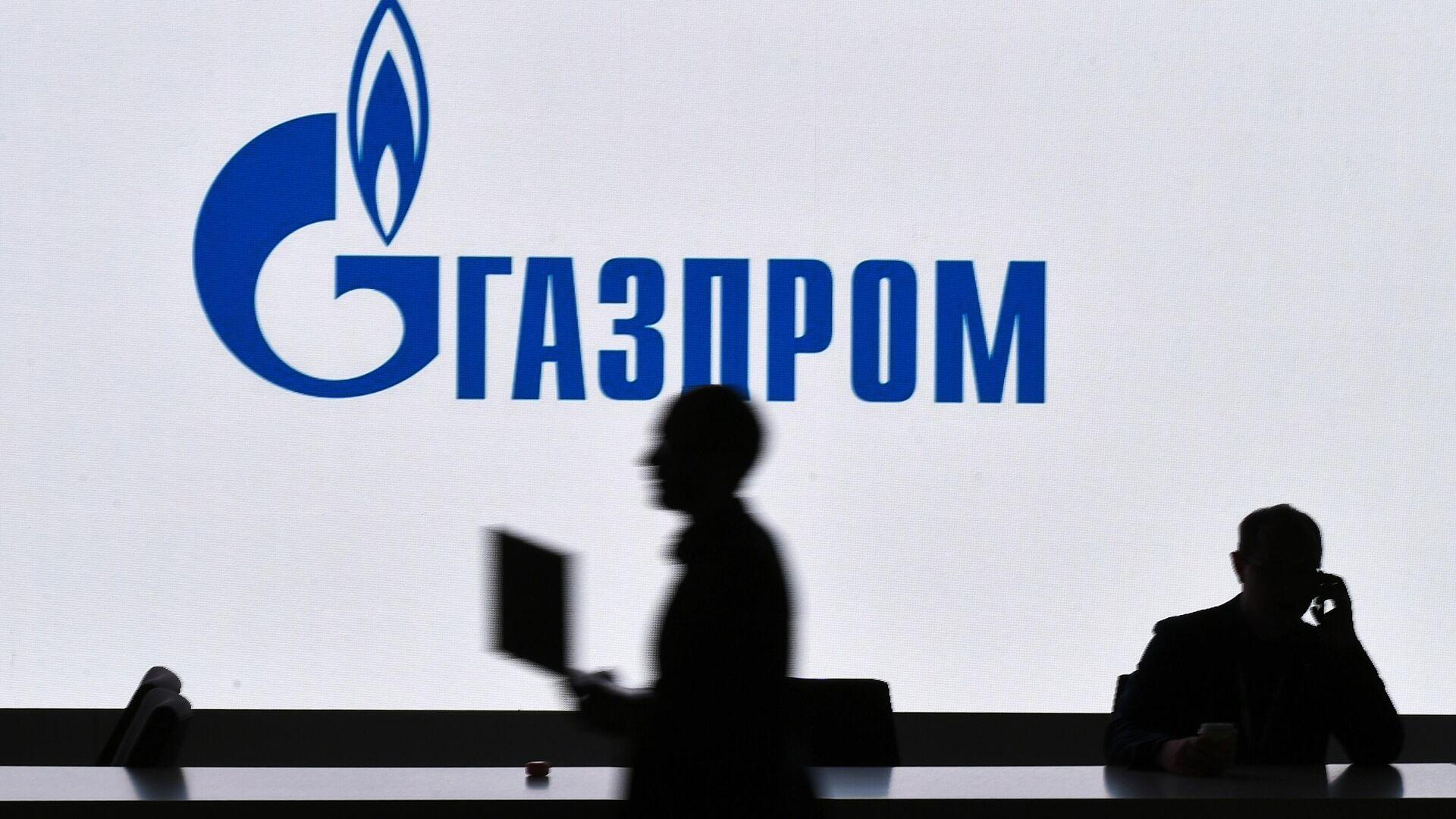 Стенд компании Газпром  - РИА Новости, 1920, 04.08.2021