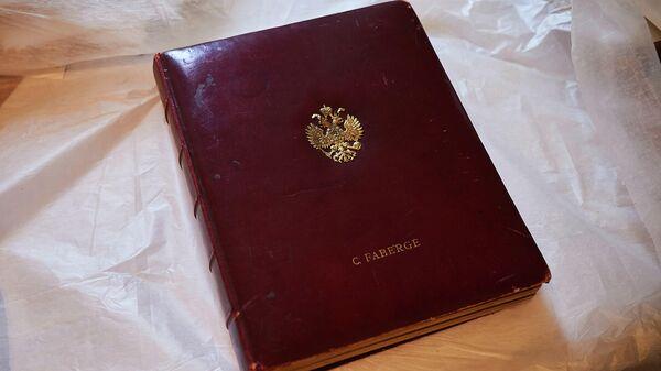 Архив семьи Фаберже был передан Музеям Московского Кремля