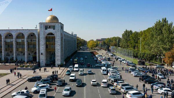 Ситуация в Бишкеке. 8 октября 2020